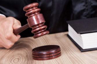 суд в исполнительном производстве