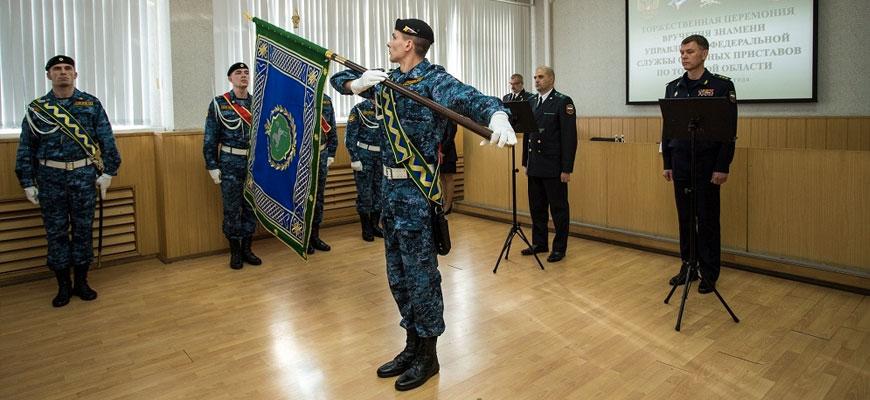 День службы судебных приставов в России - 1 ноября: история и особенности праздника