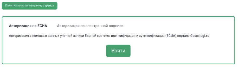 ФССП онлайн  прием — обращение через госуслуги, официальный сайт, электронной почтой
