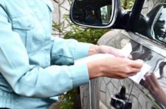 заявление судебному приставу о снятии ареста с авто