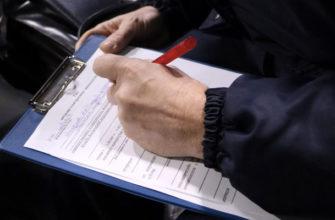 постановление о наложении штрафа
