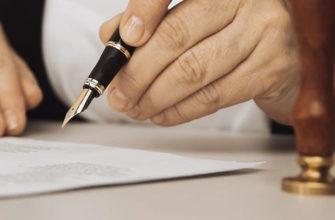 исполнительная надпись нотариуса как исполнительный документ