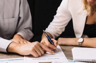 как делятся долги по кредитам при разводе