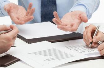 трехстороннее соглашение о переводе долга